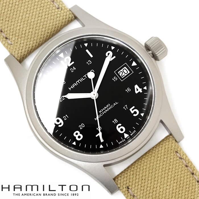 【送料無料】ハミルトン カーキ フィールド オフィサー 腕時計 自動巻き HAMILTON メンズ H69419933 Khaki Field Officer 革ベルト ブランド レザー 本革 ブラック ベージュ 激安
