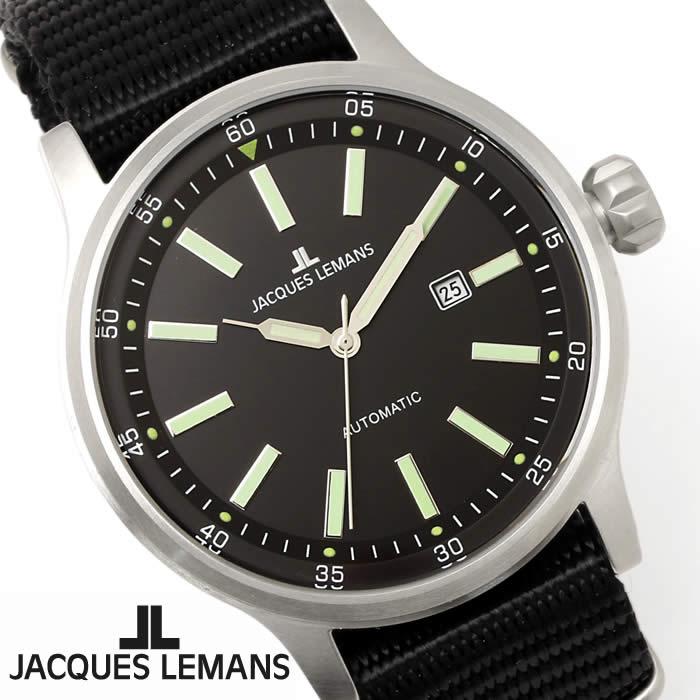 【送料無料】腕時計 メンズ ジャックルマン JACQUES LEMANS 1-1723D ポルト 自動巻き 時計 ナイロンベルト NATOベルト ブランド 夜光 シンプル 人気 ブラック シルバー グリーン 激安 とけい うでどけい ウォッチ watch tokei udedokei