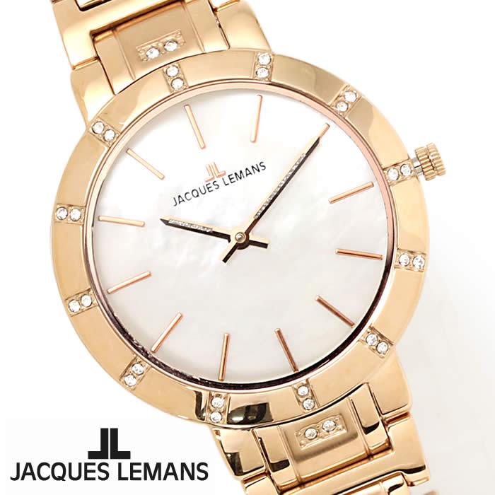 【送料無料】腕時計 レディース ジャックルマン JACQUES LEMANS 1-1825E ミラノ シェル文字盤 時計 白蝶貝 きれいめ ブランド きれいめ オフィス ローズゴールド 激安 とけい うでどけい ウォッチ watch tokei udedokei