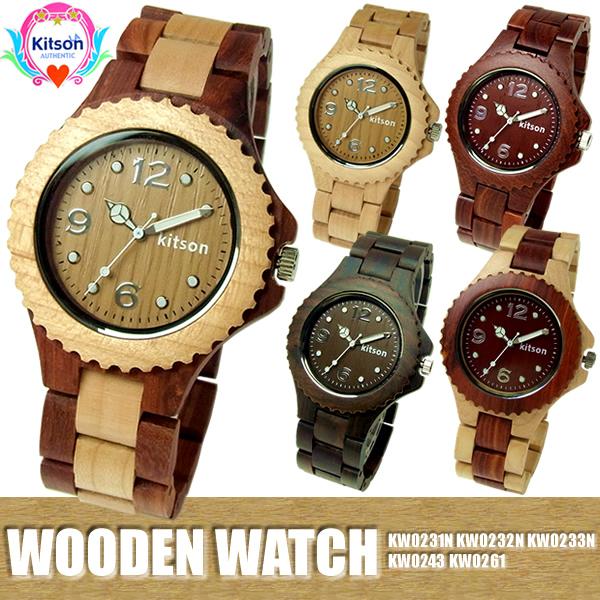 b92a3319b9 Kitsonキットソン腕時計レディースレディスブランドレディース腕時計ウッド木製レディス腕時計メンズメンズ腕時計メンズ