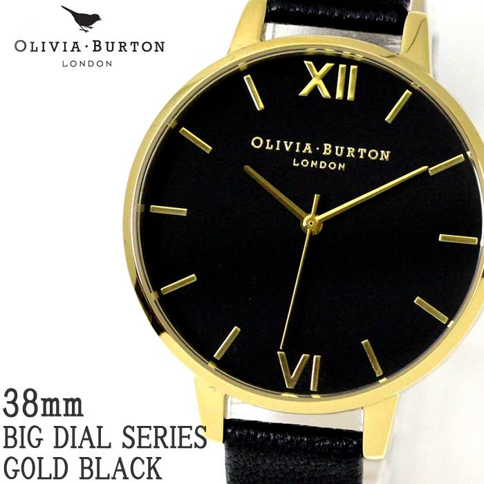 オリビアバートン Olivia Burton レディース 腕時計 ラッピング無料 希少 おしゃれ かわいい 女性 プレゼント 喜ばれる ブランド 誕生日 お祝い ギフト セレクト ビッグダイヤル 安い エレガント ブランド 時計 誕生日 ギフト セレクト商品