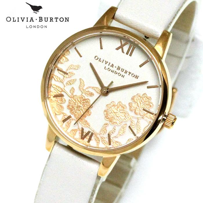 オリビアバートン Olivia Burton レディース 腕時計 レザー OB16MV69 シンプル エレガント 女性らしい 華やか フェミニン ラッピング無料 希少 おしゃれ かわいい 女性 プレゼント ブランド 上品