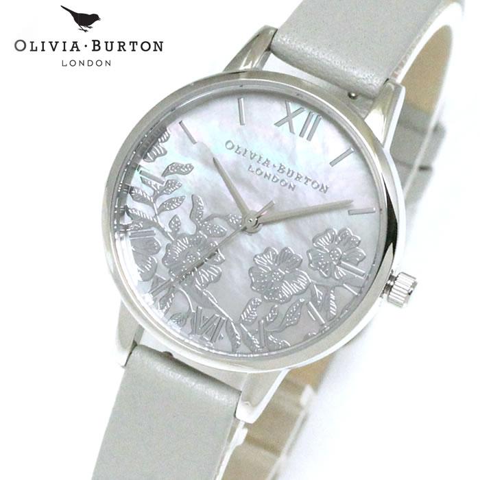 オリビアバートン Olivia Burton レディース 腕時計 レザー OB16MV93 シンプル エレガント 女性らしい 華やか フェミニン ラッピング無料 希少 おしゃれ かわいい 女性 プレゼント ブランド 上品