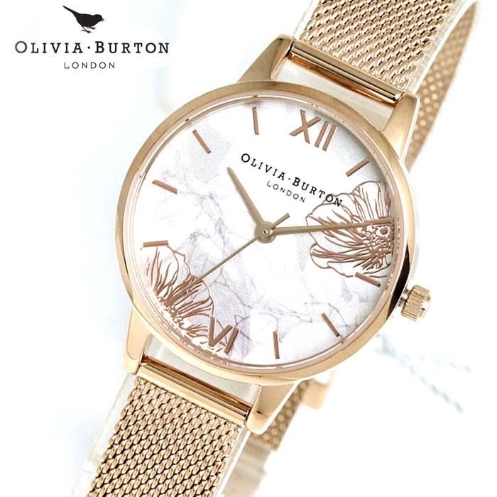 オリビアバートン Olivia Burton レディース 腕時計 OB16VM11 シンプル エレガント 女性らしい 華やか フェミニン ラッピング無料 希少 おしゃれ かわいい 女性 プレゼント ブランド 上品