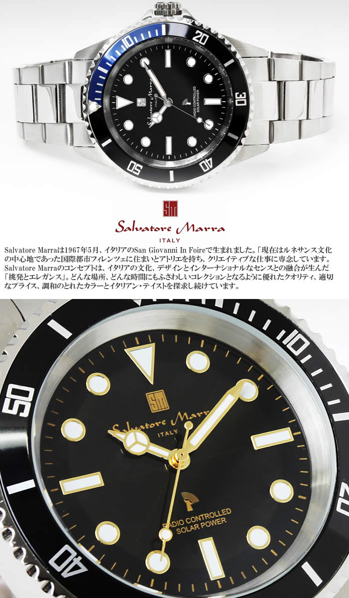 515f9e9d34 【送料無料】電波ソーラー電波ソーラー腕時計メンズダイバーズウォッチサルバトーレマーラ時計ソーラー