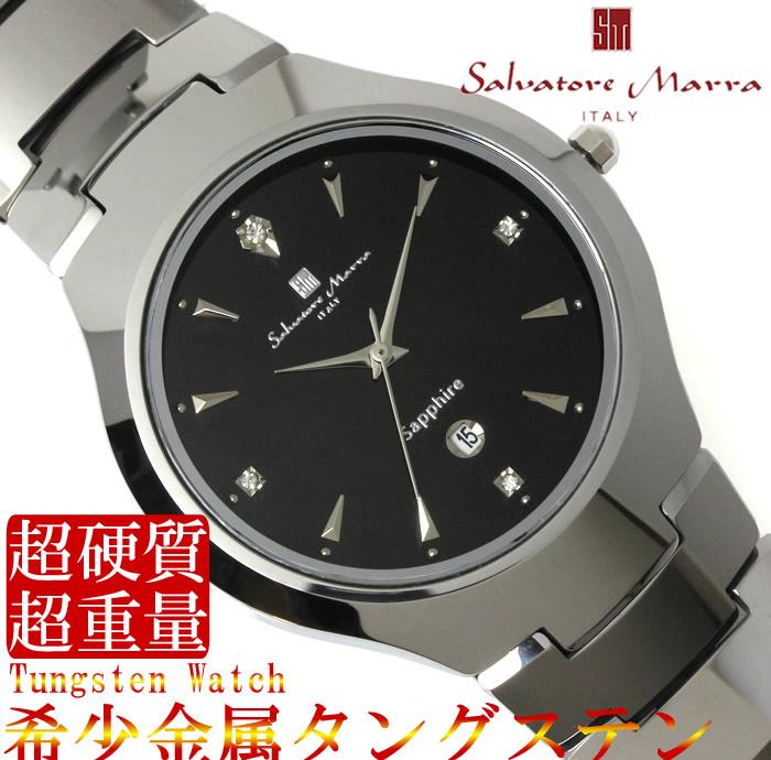 サルバトーレ マーラ Salvatore Marra メンズ 腕時計 クオーツ タングステン SM17104-SVBK シルバー ブラック サファイヤガラス 防水 ブランド プレゼント ギフト 人気