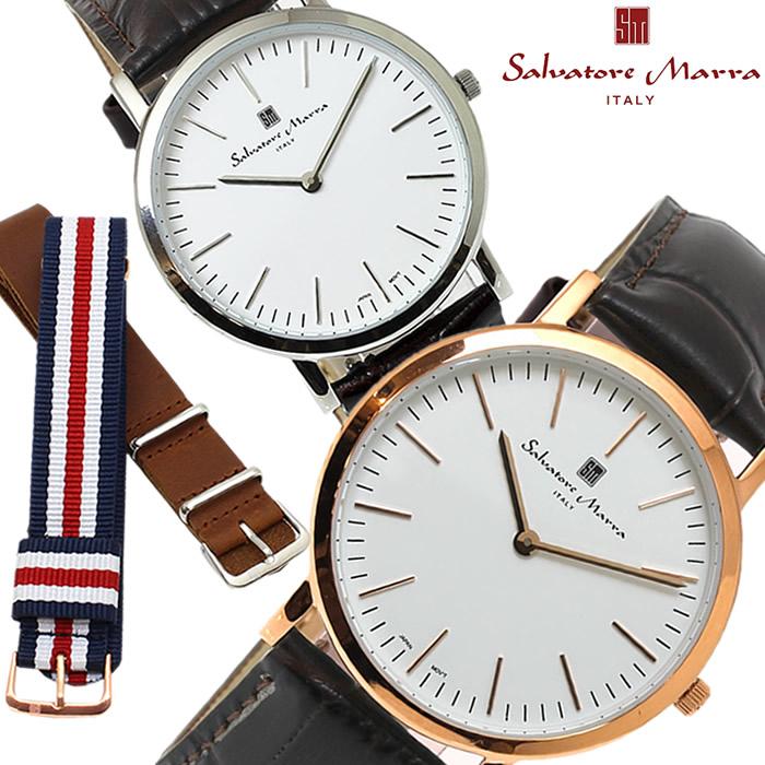 メンズ 腕時計 サルバトーレマーラ Salvatore Marra 替えベルト付き 3WAY レザーベルト NATOベルト SM17109-1 SM17109-PGWH/1 SM17109-SSWH/1 ブランド 人気 プレゼント ギフト おすすめ
