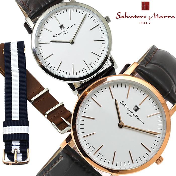 メンズ 腕時計 サルバトーレマーラ Salvatore Marra 替えベルト付き 3WAY レザーベルト NATOベルト SM17109-2 SM17109-PGWH/2 SM17109-SSWH/2 ブランド 人気 プレゼント ギフト おすすめ