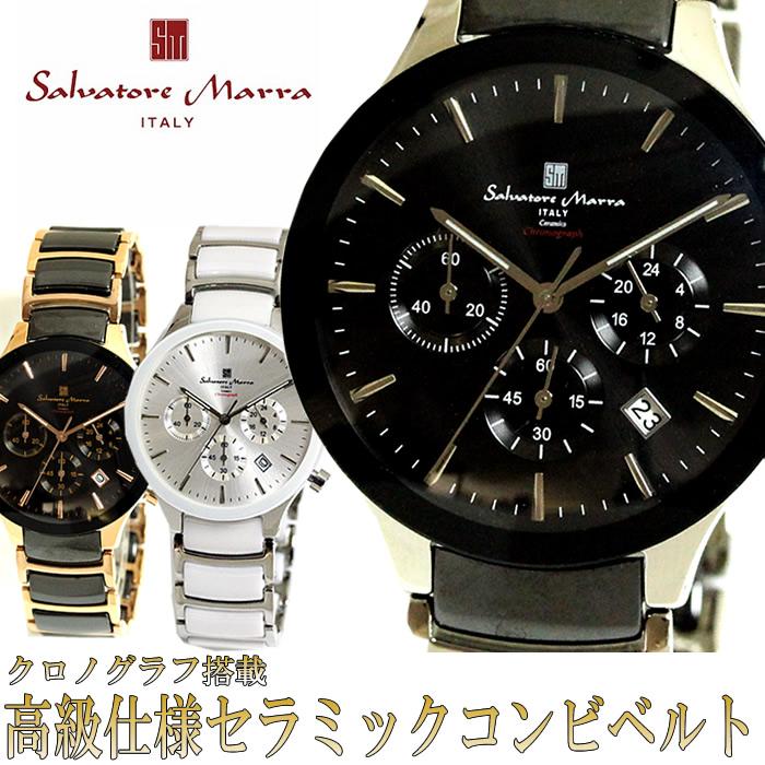 サルバトーレマーラ SALVATORE MARRA クオーツ メンズ 腕時計 ウォッチ 時計 誕生日 プレゼント ラッピング無料可能 人気 おすすめ 激安 SNS インスタ クロノグラフ 人気 話題 ギフト おすすめ ブランド コンビベルト