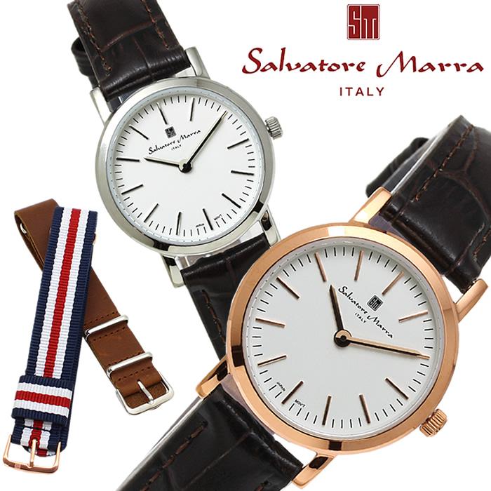 レディース 腕時計 サルバトーレマーラ Salvatore Marra 替えベルト付き 3WAY SM17151-1 SM17151-PGWH/1 SM17151-SSWH/1 レザーベルト NATOベルト 人気 ブランド プレゼント ギフト 激安 セール