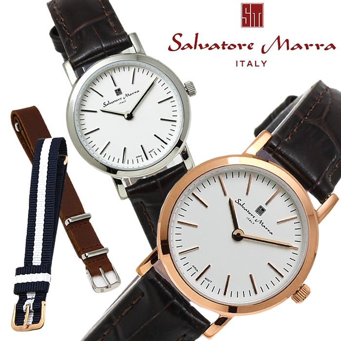 レディース 腕時計 サルバトーレマーラ Salvatore Marra 替えベルト付き 3WAY SM17151-2 SM17151-PGWH/2 SM17151-SSWH/2 レザーベルト NATOベルト 人気 ブランド プレゼント ギフト 激安 セール