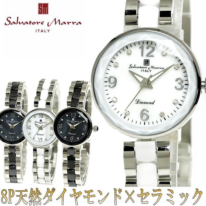 サルバトーレマーラ SALVATORE MARRA クオーツ レディース 腕時計ウォッチ 時計 誕生日 プレゼント ラッピング無料可能 人気 おすすめ 激安 SNS インスタ 人気 話題 ギフト おすすめ ブランド コンビベルト