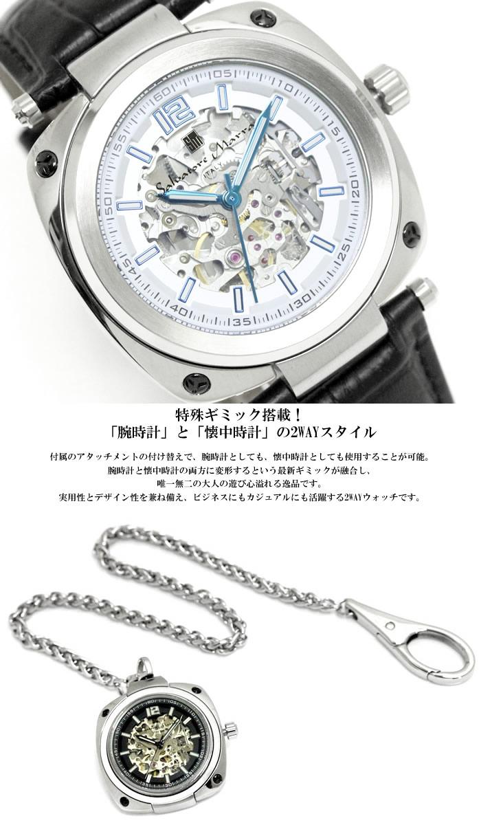 【楽天市場】懐中時計 自動巻きの通販