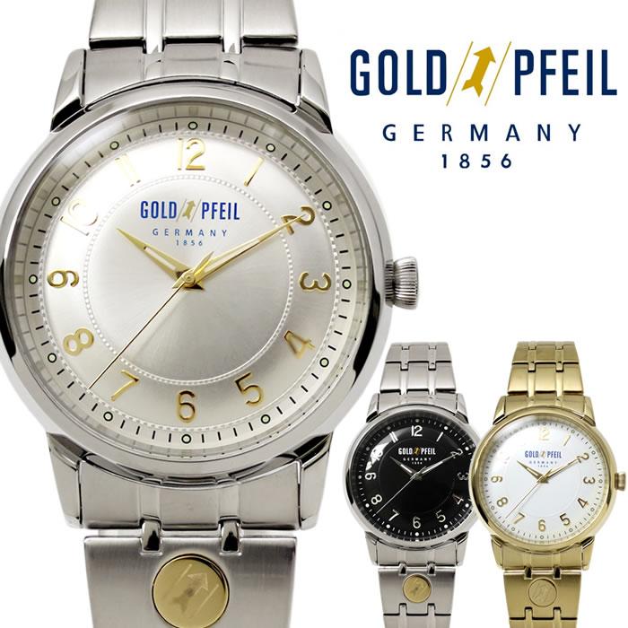 【送料無料】腕時計 メンズ ゴールドファイル ステンレス GOLD PFEIL G21001 アナログ ブランド ウォッチ シンプル ブレス ビジネス 時計 プレゼント ギフト 人気 激安 特価 WATCH うでどけい【腕時計】【GOLD PFEIL】