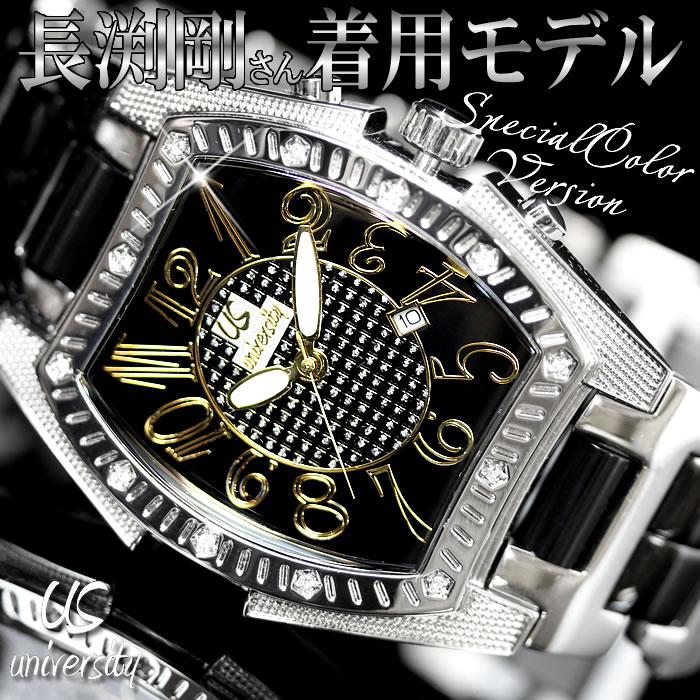 【送料無料】メンズ 腕時計 ウォッチ 芸能人着用 ブランド ブラック×ゴールド Univercity ユニバーシティ US-203-GDBK ステンレス プレゼント ギフト 人気 激安 特価