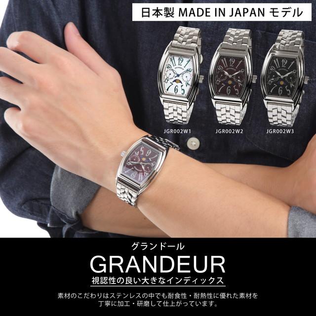 グランドール GRANDEUR 腕時計 メンズ 男性 日本製 MADE IN JAPAN モデル ムーンフェイズ トノー型 クォーツ 3針 JGR002W かっこいい テレビ 俳優 ドラマ プレゼント 送料無料可能 誕生日 話題 インスタ SNS