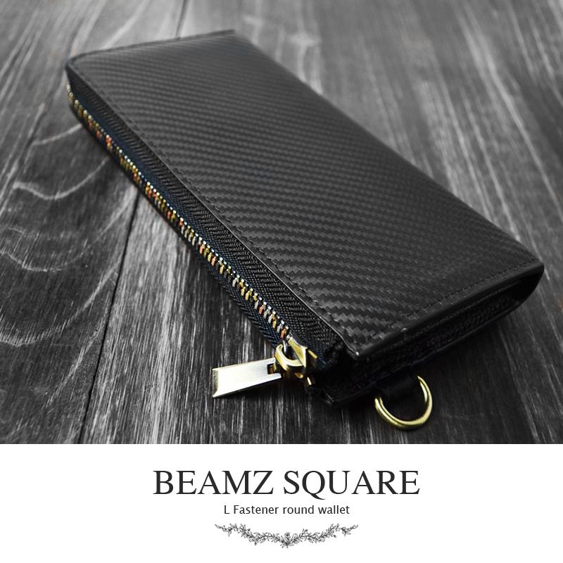 ビームス スクエア BEAMZ SQUARE メンズ レザー L字ファスナー 長財布 BS-22606 ブラック バレンタイン プレゼント ラッピング無料可能 おしゃれ かっこいい モテ 大人 激安 安い 有名 大人気 ファッション 小物 流行 レザー