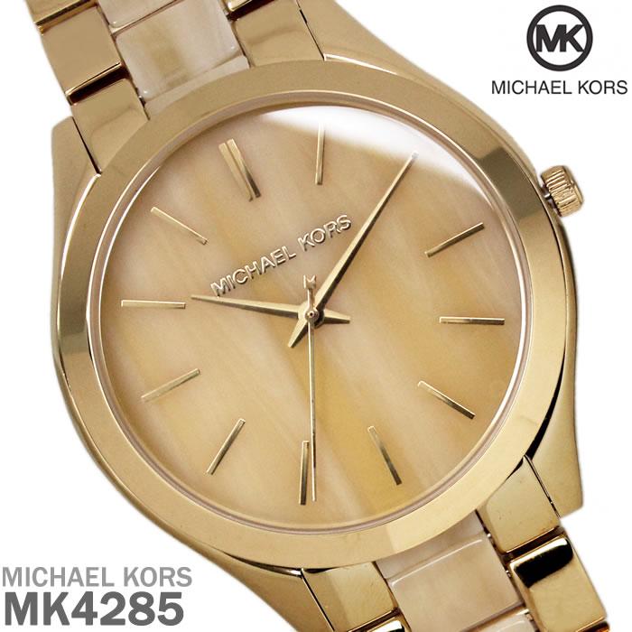 【送料無料】マイケルコース MICHAEL KORS Runway レディース 腕時計 MK4285 ランウェイ 時計 ブランド ウォッチ ゴールド 象牙風 プレゼント ギフト セレブ 激安 特価 人気 WATCH うでどけい【腕時計】【MICHAEL KORS/マイケルコース】