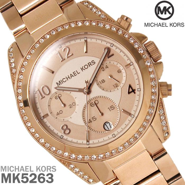 【送料無料】マイケルコース MICHAEL KORS クロノグラフ レディース 腕時計 MK5263 Blair ブレア ブランド ローズゴールド プレゼント ギフト セレブ 激安 特価 人気 WATCH うでどけい【腕時計】【MICHAEL KORS/マイケルコース】