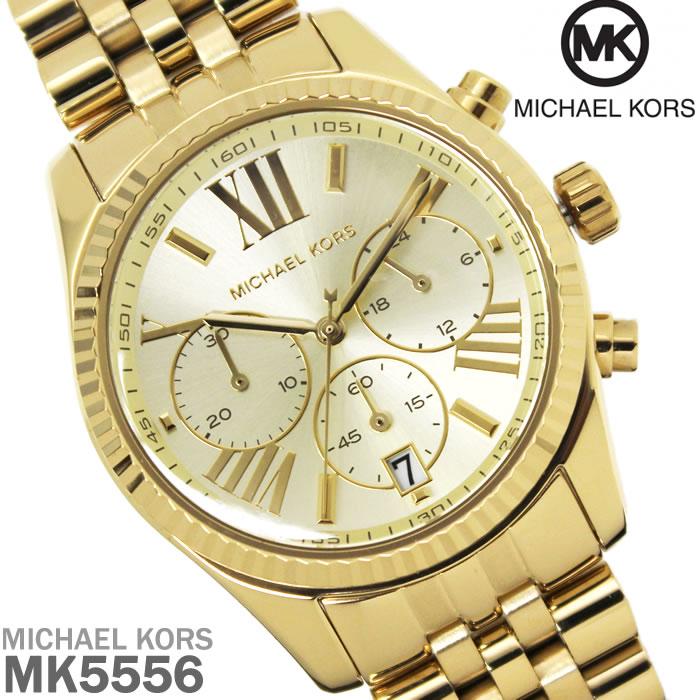 【送料無料】マイケルコース MICHAEL KORS クロノグラフ Lexington レディース 腕時計 MK5556 ブランド レキシントン ゴールド クロノ 時計 セレブ 激安 特価 プレゼント ギフト 人気 特価 WATCH うでどけい【腕時計】【MICHAEL KORS/マイケルコース】