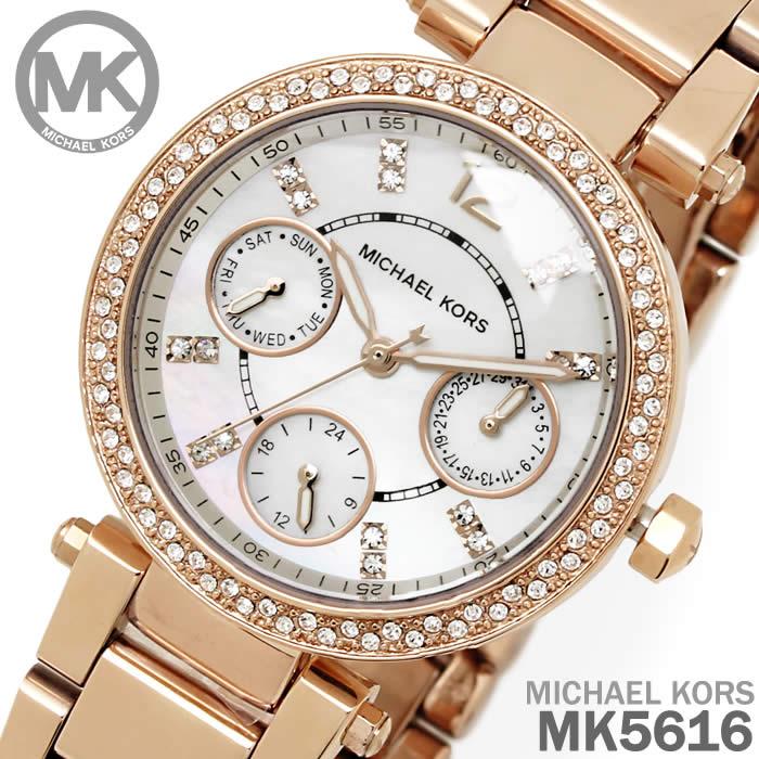 5f5cf6711cc7 ( Michael Kors ) おしゃれ ウォッチ シルバー レディース 【 MK3294 】 プレゼント 腕時計 送料無料 かわいい 女性用  マイケルコース