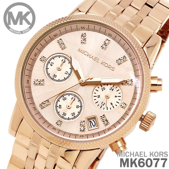 【送料無料】マイケルコース 腕時計 レディース MICHAEL KORS Ritz リッツ MK6077 クロノグラフ マイケル・コース 時計 ブランド スワロフスキー ローズゴールド 激安 人気 プレゼント WATCH UDEDOKEI TOKEI とけい うでどけい ギフト