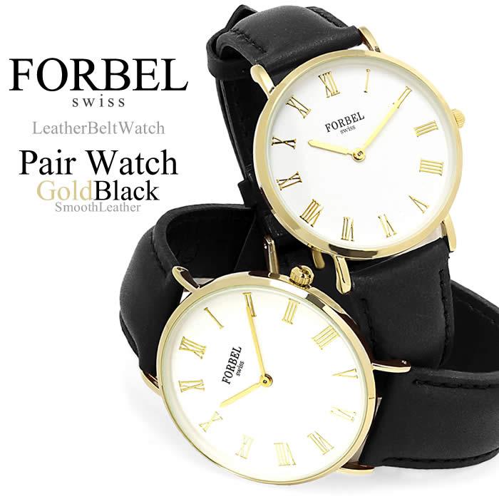 【スーパーセール】【SUPER SALE】ペアウォッチ 腕時計 ペア腕時計 薄型 時計 ゴールド 革ベルト ブラック ブランド 激安 シンプル 2針タイプ イタリアンカーフ プレゼント 記念日 watch tokei udedokei とけい うでどけい ギフト