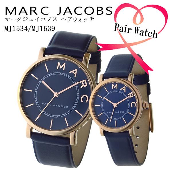 【ペアウォッチ】 マーク ジェイコブス MARC JACOBS ロキシー ROXY 腕時計 MJ1534 MJ1539 ネイビー