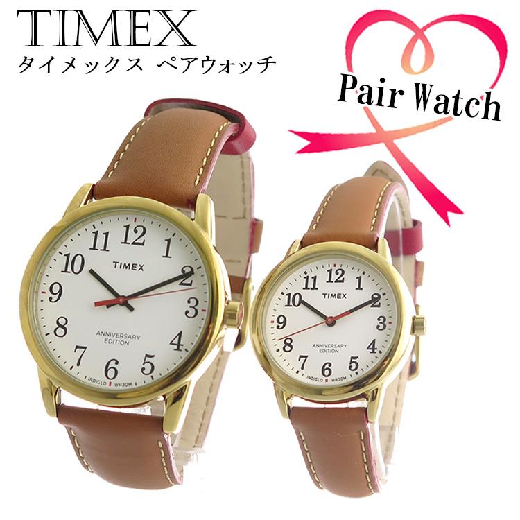 【ペアウォッチ】 ペア タイメックス TIMEX 腕時計 ラッピング無料可能 誕生日 クリスマス ホワイトデー バレンタイン 記念日 カップル お揃い おしゃれ 激安 ペア時計 インスタ SNS 人気 おすすめ ランキング 流行