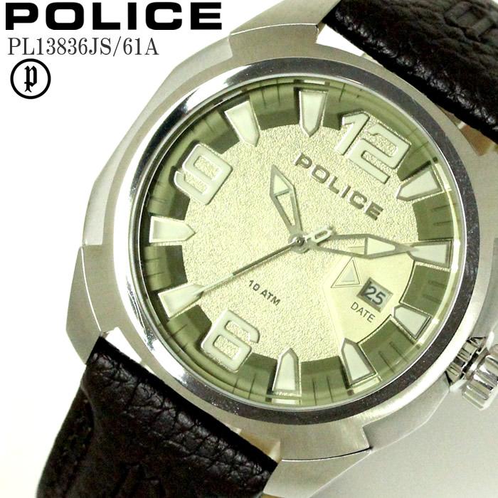 POLICE ポリス 腕時計 ウォッチ メンズ テキサス ブラウン レザー PL13836JS-61A ファッション雑誌 おしゃれ プレゼント ギフト かっこいい ラッピング無料可能 誕生日 人気 お祝い ランキングおすすめ大人【POLICE】 【腕時計】