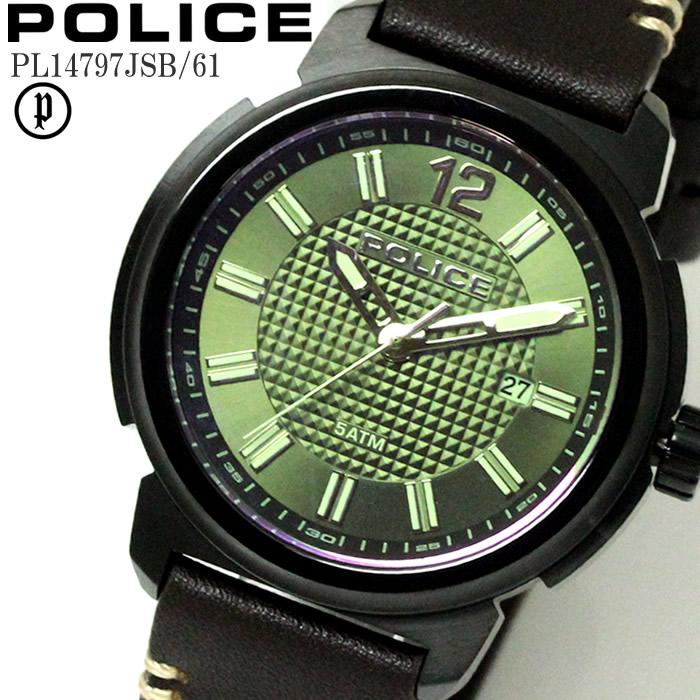 POLICE ポリス 腕時計 ウォッチ メンズ トランプ アナログ レザー パープル PL14797JSB-61 ファッション雑誌 おしゃれ プレゼント ギフト かっこいい ラッピング無料可能 誕生日 人気 お祝い ランキングおすすめ大人【POLICE】 【腕時計】