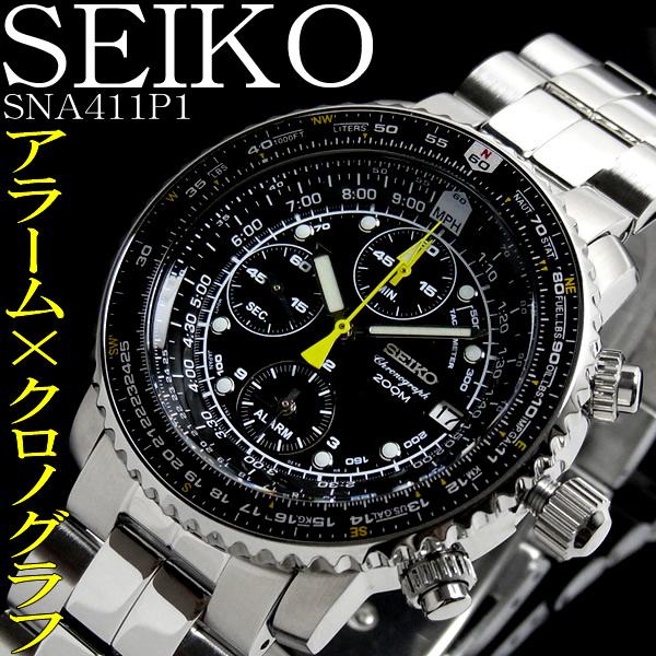 【送料無料】セイコー クロノグラフ パイロット SEIKO パイロットクロノ メンズ腕時計 メンズウォッチ MEN'S WATCH うでどけい【逆輸入】【セイコー】【SEIKO】