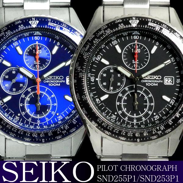 セイコー パイロット クロノグラフ パイロットクロノ SEIKO メンズ腕時計 メンズウォッチ MEN'S WATCH うでどけい【逆輸入】【セイコー】【SEIKO】