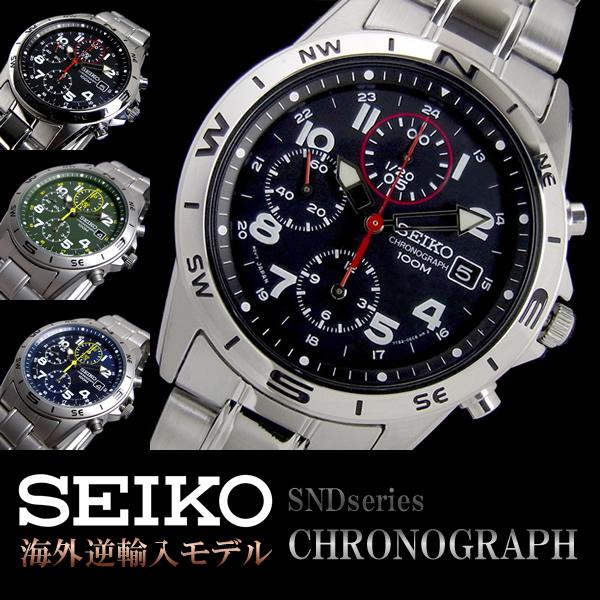 クロノグラフ セイコー メンズ 腕時計 SEIKO セイコー SNDシリーズ ステンレス セイコー SEIKO メンズ 腕時計 クロノグラフ 逆輸入 海外モデル ステンレス 父の日 SND シンプル うでどけい とけい【セイコー SEIKO 腕時計】