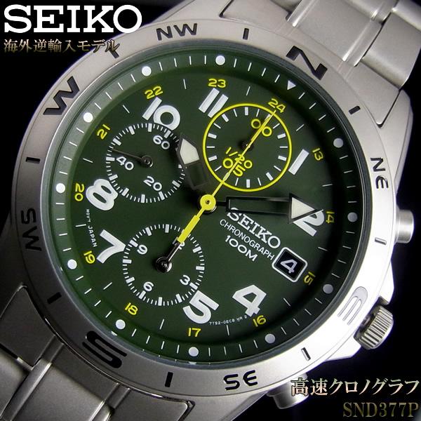 クロノグラフ セイコー メンズ 腕時計 SEIKO セイコー SND377P セイコー SEIKO メンズ 腕時計 クロノグラフ 逆輸入 海外モデル ステンレス 激安 父の日 SND377P うでどけい とけい【セイコー SEIKO 腕時計】
