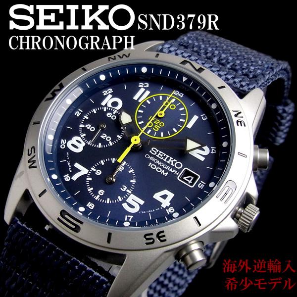 クロノグラフ セイコー トラスト メンズ 腕時計 SEIKO SND379R トラスト とけい ミリタリー 逆輸入 海外モデル うでどけい