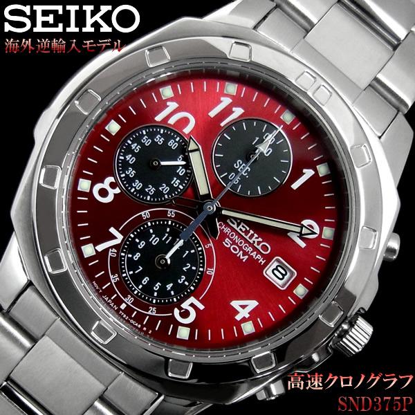 クロノグラフ セイコー メンズ 腕時計 SEIKO セイコー SND495PC 赤 レッド セイコー SEIKO メンズ 腕時計 クロノグラフ 逆輸入 海外モデル ステンレス 激安 父の日 SND495PC うでどけい とけい【セイコー SEIKO 腕時計】