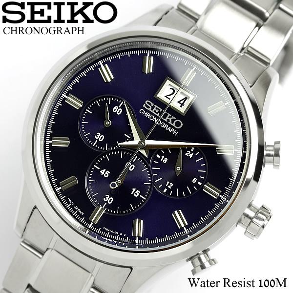 【送料無料】セイコー SEIKO 腕時計 クロノグラフ メンズ SPC081P1 Men's ウォッチ うでどけい シルバー