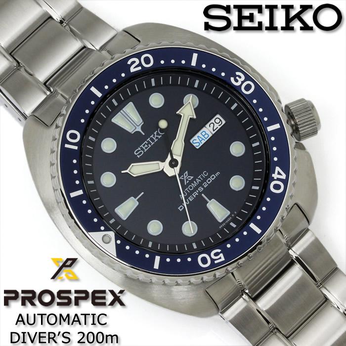 【送料無料】SEIKO セイコー PROSPEX プロスペックス SRP773K1 メンズ腕時計 自動巻き ダイバーズ ネイビー 20気圧防水 ステンレス 3rdダイバーズ復刻モデル