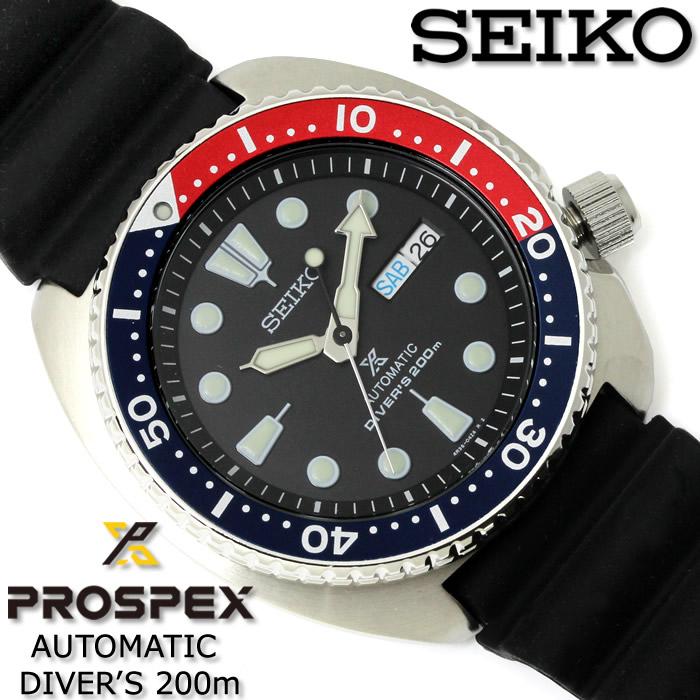 【送料無料】SEIKO セイコー PROSPEX プロスペックス SRP779K1 メンズ腕時計 自動巻き ダイバーズ ブラック 20気圧防水 ラバーベルト 3rdダイバーズ復刻モデル