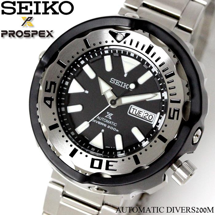 【送料無料】SEIKO セイコー PROSPEX プロスペックス 腕時計 ウォッチ メンズ 自動巻き 200M防水 ダイバーズ SRPA79K1 メンズ腕時計 ブラック ランピング無料 【腕時計】 おしゃれ 大人 父の日 誕生日 プレゼント ギフト 激安