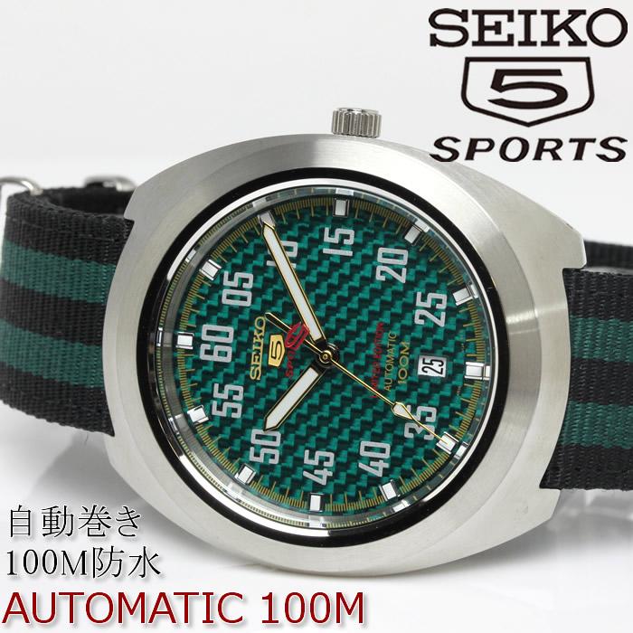 【送料無料】 SEIKO セイコー 5 SPORTS ファイブスポーツ メンズ 腕時計 自動巻き 防水 SRPA89K1 グリーン ブラック ナイロンベルト プレゼント ギフト ラッピング無料