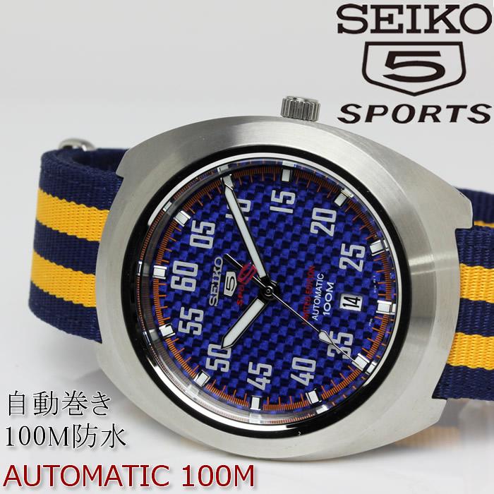 【送料無料】 SEIKO セイコー 5 SPORTS ファイブスポーツ メンズ 腕時計 自動巻き 防水 SRPA91K1 ブルー イエロー ナイロンベルト プレゼント ギフト ラッピング無料