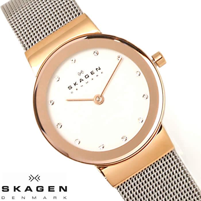 スカーゲン SKAGEN 腕時計 レディース 2針 358SRSC メッシュベルト 北欧 ラインストーン ブランド 激安 ローズゴールド シルバー シンプル オフィス アクセサリーウォッチ とけい うでどけい 時計 watch tokei udedokei