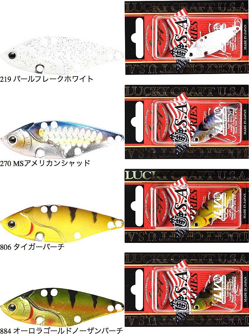 806 Tiger Perch LUCKY CRAFT iLV 50 14G ~Lucky Vibration~