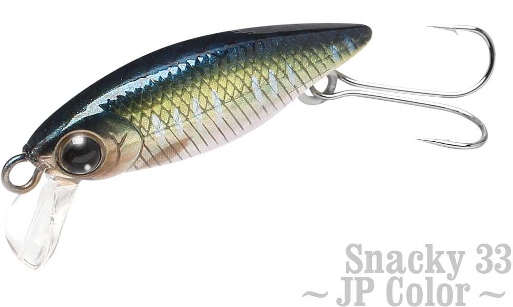 Lucky Craft Sammy 65-201 Glow Rainbow