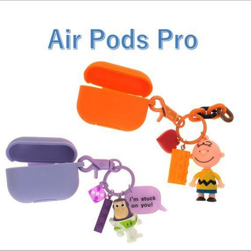 送料無料 エアポッドプロアクセサリー イヤホンケース airPodsPro ケース 落下防止 キャラクターキーホルダー付きエアポッドケース かわいい 至上 キャラクター 年末年始大決算