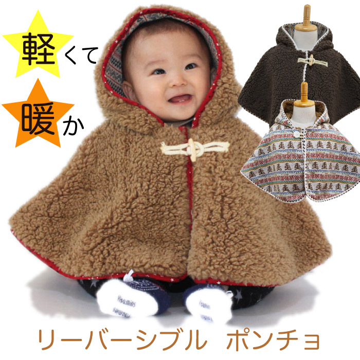 Happiness Color A Reversible Fur Poncho Bulky Fur Amp Snow