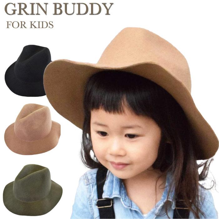 大人っぽいコーディネートにおすすめのフェルトハット軽いかぶり心地のアイテムサイズ調節が可能です 送料無料 GRIN BUDDY グリンバディ 日時指定 キッズフェルトハット キッズ帽子 キッズハット 女の子 贈答 子供帽子 男の子 子供 キッズキャップ