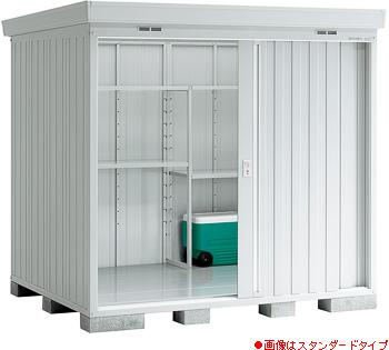 【イナバ物置】ネクスタ NXN-40H■多雪地型